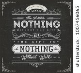 the artist is nothing without... | Shutterstock .eps vector #1007456065