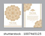 gold vintage greeting card on a ... | Shutterstock .eps vector #1007465125