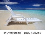 the maldives. paradise rest.... | Shutterstock . vector #1007465269