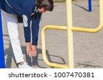 gymnastics in retirement.a nice ... | Shutterstock . vector #1007470381