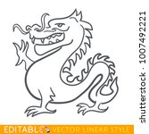 dragon zodiac sign. dragon...   Shutterstock .eps vector #1007492221