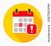 alert calendar error... | Shutterstock .eps vector #1007541994