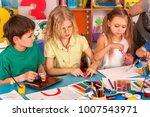child dough play in school.... | Shutterstock . vector #1007543971