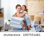happy family mother housewife... | Shutterstock . vector #1007551681