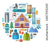 winter sports activity and... | Shutterstock . vector #1007555245