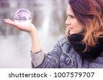 closeup of young woman outdoors ... | Shutterstock . vector #1007579707