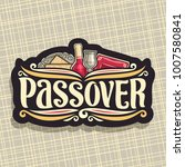 vector logo for passover... | Shutterstock .eps vector #1007580841