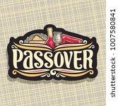 vector logo for passover... | Shutterstock .eps vector #1007580841