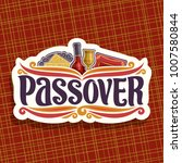 vector logo for passover... | Shutterstock .eps vector #1007580844