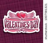 Vector Logo For St. Valentine'...