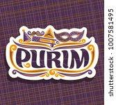 vector logo for purim holiday ... | Shutterstock .eps vector #1007581495