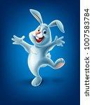 bunny easter illustration | Shutterstock .eps vector #1007583784