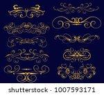 set of florish gold dividers ...   Shutterstock .eps vector #1007593171