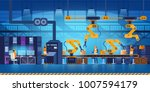 efficient smart factory with... | Shutterstock .eps vector #1007594179
