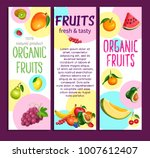 fruits banners. vector memphis... | Shutterstock .eps vector #1007612407