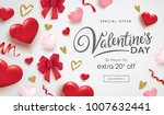 valentines day sale poster with ... | Shutterstock .eps vector #1007632441