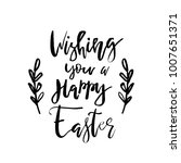 wishing you a happy easter card ... | Shutterstock .eps vector #1007651371