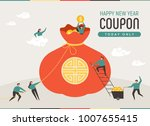 filled with huge fortune... | Shutterstock .eps vector #1007655415