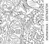 seamless mehndi vector pattern. ...   Shutterstock .eps vector #1007663734
