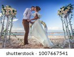 wedding couple just married at... | Shutterstock . vector #1007667541