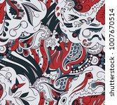 seamless mehndi vector pattern. ... | Shutterstock .eps vector #1007670514