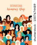international women's day.... | Shutterstock .eps vector #1007674489