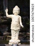 Baby Buddha Wat Saman...