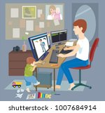 young father  man working from... | Shutterstock .eps vector #1007684914