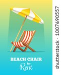 beach chair or chaise longue... | Shutterstock .eps vector #1007690557