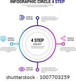 4 step infographic   Shutterstock .eps vector #1007703259