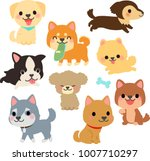 Stock vector many cute dogs 1007710297