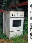 Very Old White Gas Stove...