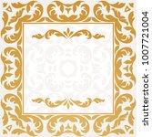 vintage invitation card. | Shutterstock .eps vector #1007721004