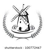 Wind Mill Emblem  Grocery...