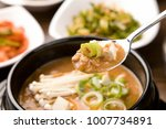 delicious bean soup with rice ... | Shutterstock . vector #1007734891