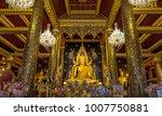 phisanulok  thailand    october ...   Shutterstock . vector #1007750881