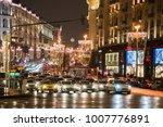 moscow january 07  tverskaya...   Shutterstock . vector #1007776891
