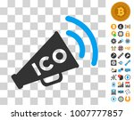 ico news megaphone icon with...