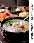 delicious pork and rice soup in ... | Shutterstock . vector #1007779861
