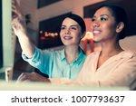 best cooperation. upbeat young... | Shutterstock . vector #1007793637