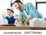 always interested. cute little... | Shutterstock . vector #1007796961