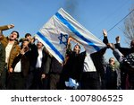 tehran  iran   january 05 ...   Shutterstock . vector #1007806525