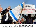tehran  iran   january 05 ...   Shutterstock . vector #1007806531