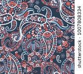 paisley folkloric flowers... | Shutterstock .eps vector #1007808334