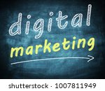 digital marketing text concept... | Shutterstock . vector #1007811949