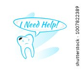 tooth with caries says i need... | Shutterstock . vector #1007822389
