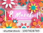 colorful 8 march. happy women s ... | Shutterstock .eps vector #1007828785