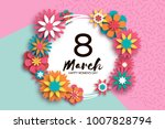 8 March. Colorful Happy Women S ...
