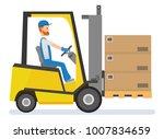 warehousing. forklift driver... | Shutterstock .eps vector #1007834659