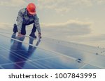 engineer working on checking... | Shutterstock . vector #1007843995
